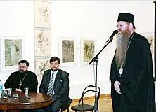 епископ Штутгартский Агапит